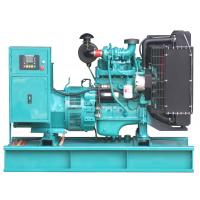 Quality Quiet Small Backup Diesel Power Generator 25kva 20kw With Cummins Engine for sale