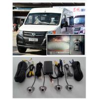 Buy cheap DC 24V  360 Around View Monitoring System for Buses and Trucks, Four-way DVR, Loop recording from wholesalers