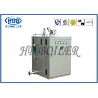 Quality Customized Horizontal Electric Steam Hot Water Boilers Environmentally Friendly for sale