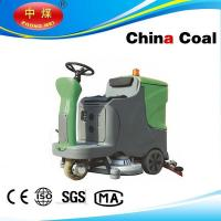 Quality CE approved Ride on floor scrubber, industrial floor washing machine, warehouse scrubber for sale