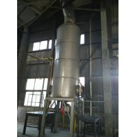 Quality Two Chamber Structures Hot Air Furnace RTO Incinerator For Organic Waste Gas for sale