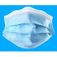 Quality Full Face Disposable Nose Mask , Dust Proof Non Woven Fabric Face Mask for sale