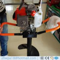 Quality China supplier Hammer Pile Driver For Driving Pile Digger Earth Auger for sale
