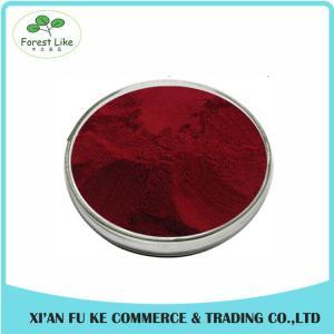 Quality Pyrroloquinoline Quinone Disodium Salt Powder 99% for sale