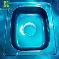 Quality 0.03-0.22mm Steady Adhesive Blue Stainless Steel Products PE Protective Film for sale