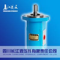 Buy cheap CMK1 series small hydraulic motor pump from Wholesalers