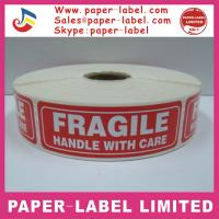 China High Quality Packaging Warning Labels For Machine on sale