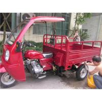 Quality Driver Cabin Cargo Tricycle for sale