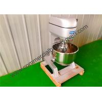 Quality Industrial Pizza Dough Mixer , High Efficiency Auto Planetary Cake Mixer for sale