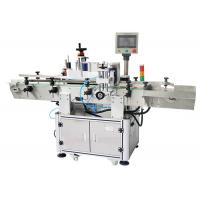 Quality Automatic Water Bottle Labeling Machine With Code Printer Wrap Around Labelling Machine for sale