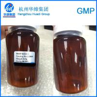 Quality Cosmetic peptide SNAP - 8 , Acetyl Octapeptide - 3 ,  Synthetic Peptides anti - aging for sale
