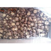 Buy Organic Green Food Dried Sliced Shiitake Mushrooms With Rich Nutrition at wholesale prices