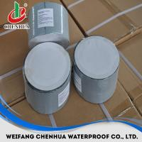 Buy self-adhesive bitumen waterproofing tape\band 2.0mm at wholesale prices