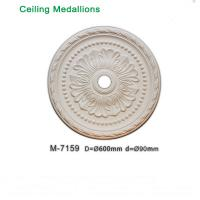Quality Luxury PU Ceiling medallion /Carving Lamp holder/ Home& Interior decoration from china Guangdong for sale