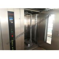 Quality 1600kg Bakery Rotary Diesel Oven , Double Trolley Commercial Rotary Oven for sale