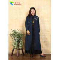 Quality Dustproof Traditional Chinese Tang SuitCoat , Winter Ladies Embroidered Coats for sale