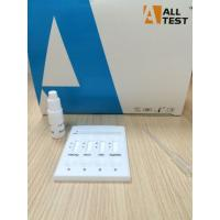 Buy cheap Lateral Flow Immunochromatographic Assays HBsAg/HCV/HIV/ Syphilis Combo Rapid Test Cassette from wholesalers