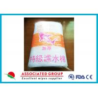 Quality Environmentally Friendly Spunlace Nonwoven Fabric Biochemical Fibre Filter Use In Aquariums for sale