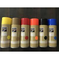 Quality Multi Colors Water Based Paint Removable Rubber Coating Spray Paint for sale