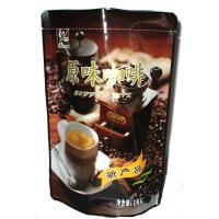 Quality Zip Lock Plastic Food Packaging Bags / Stand Up Coffee Bags Food Grade for sale