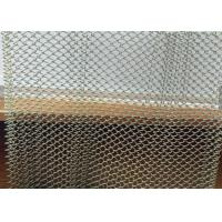 China Colorful Decorative metal mesh drapery , Aluminum wire Chain Link Mesh Curtain on sale