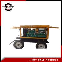 Quality 62.5kva Quiet Running Mobile 50 Kw Diesel Generator Trailer Mounted Class H Insulation for sale