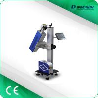 Quality 30W Co2 flying laser marking machine laser marker for plastic and metal pipe and fittings for sale