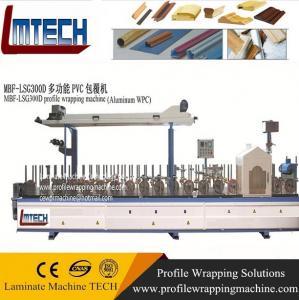 China wood grain window decorative metal curtain rods profile wrapping machine on sale