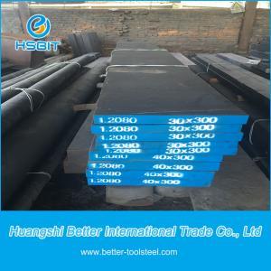 1.2080 Alloy Tool Steel Bar