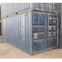 China second-hand shipping containers with good price on sale