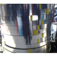 China Custom SUS202 cold rolled stainless steel coil for vehicle structure and exterior on sale