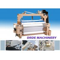 Quality DRDE High Speed 190cm Cam Shedding Water Jet Loom Price In Stock for sale