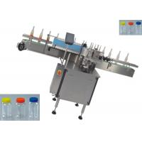 Quality Paste And Cold Glue Label Applicator Machine For Different Bottles Automatic for sale