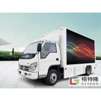 China Car Truck Mounted LED Display Screen Mobile Led Display For Advertising on sale