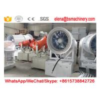 Quality High pressure Industrial Water Fog Cannon, Water Spraying Machine for sale