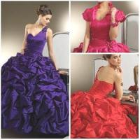 Quality 2012 New Magnificent One Shoulder A-Line Sheath Jacket Ruffle Beaded Taffeta Quinceanera Dresses for sale