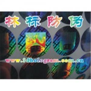 China 2D/3Dhologram label on sale