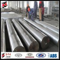 Buy cheap forging round steel bar 4130 from wholesalers