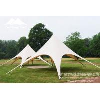 Guangzhou CaiMing Tent Manufacturing Co., Ltd. CaiMing Tents offer/Supply/make star wars tent,star shade tent,Party Tent