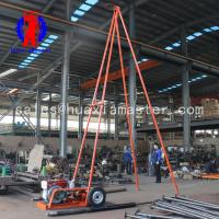 Quality SH30-2A exploration drilling rig  machine borehole drilling equipment sale for sale