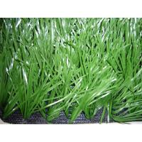 Quality Synthetic turf for gateball for sale