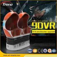 Quality 22PCS VR +70 PCS  Electric Full Motion Amusement Ride 9D Virtual Reality Simulator Triple Cinema Chair for sale