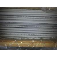 Quality Cold Drawn Duplex Stainless Steel Pipe for sale