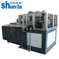 Buy 2020 Disposable Ice Cream / Tea Paper Cup Production Machine With PLC Control at wholesale prices