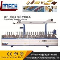 China wood grain rustic curtain rods profile wrapping machine on sale