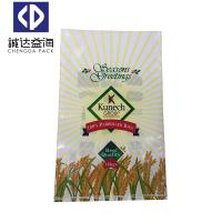 Quality 5kg 20kg 25kg PP Woven Bags Woven Plastic Packaging Bags Customized Logo for sale