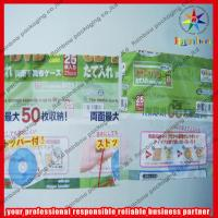 Quality Customized Shrink Sleeve Labels PVC / PET CMRK / Pantone Printing for sale