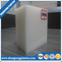 Quality 2inch thick white hdpe plastic blocks natural polyethylene plastic square sheet for sale