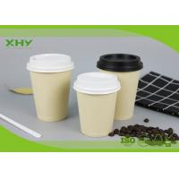 Quality 8oz Food Grade Eco-friendly Bamboo Paper Cups Single Wall for Coffee with Lids for sale