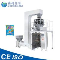 Multi Purpose Multihead Weigher Packing Machine For Seeds / Nuts / Grain
